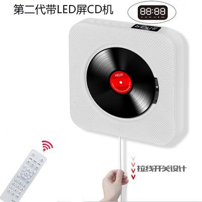 KECHUANG Loa Bluetooth Máy CD treo tường thế hệ thứ hai mới Máy nghe nhạc cd Loa trẻ em học cách lặp