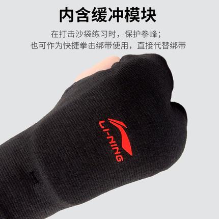 Lining thắt dây Li Ning Boxing Băng Băng chiến đấu với Găng tay bảo vệ thể thao Chiến đấu quấn miễn