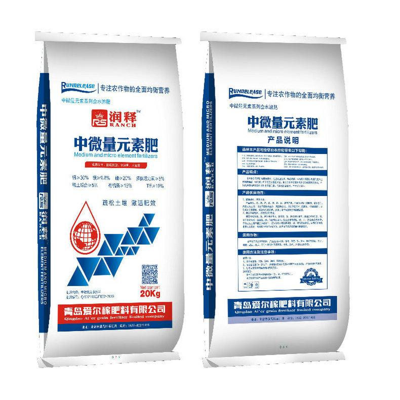 RUNSHI Phân bón Nhà máy phân bón trực tiếp dạng hạt, phân bón dạng hạt, phân bón hòa tan trong nước