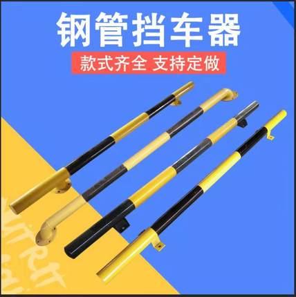 Toolmate Thép chữ U Chặn ống thép nhà để xe vị trí đỗ xe định vị bánh xe hạn chế sắt kháng xe dừng l