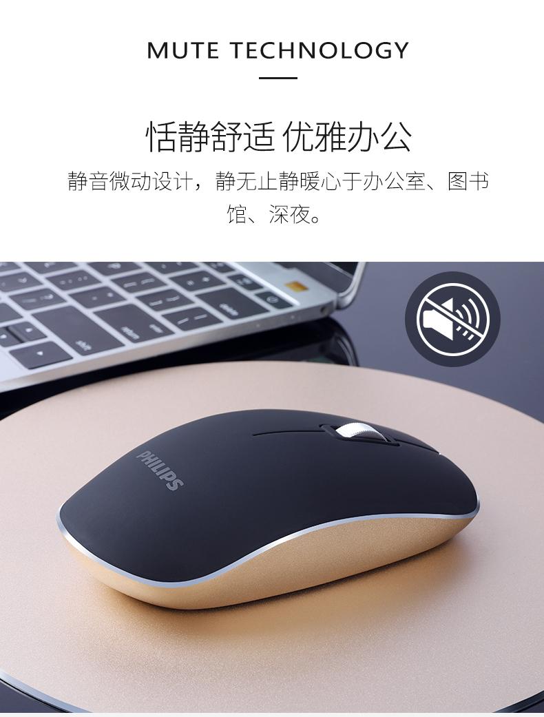 Chuột vi tính Jerry không dây Bluetooth 4.0 con chuột đang sạc âm câm sổ đen Trò chơi màn hình nền A