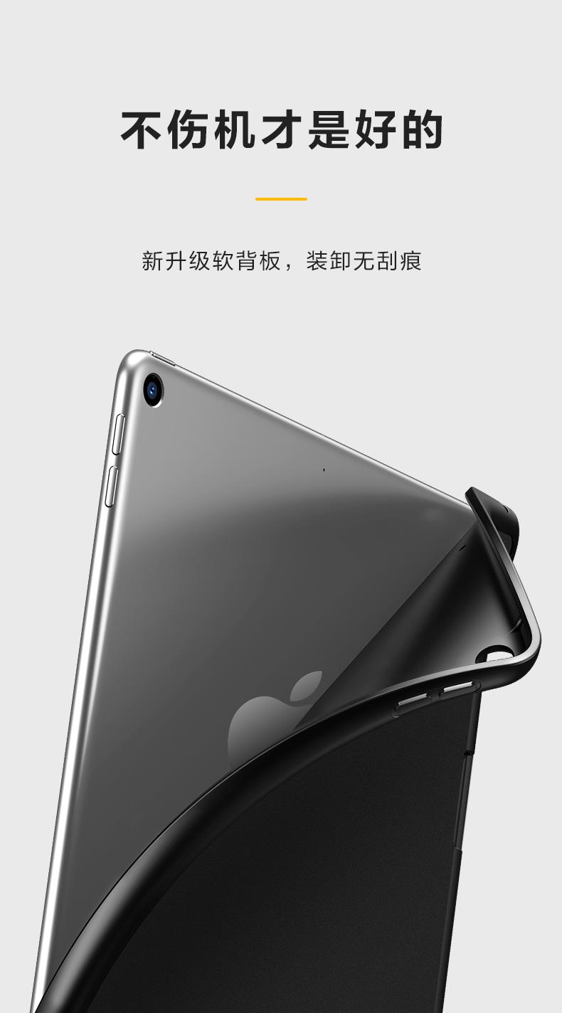 Vòng bảo vệ 682 với nút bút là A8 Apple 9.7 là một mặt phẳng Mini 5 thật mỏng không phải là một mặt