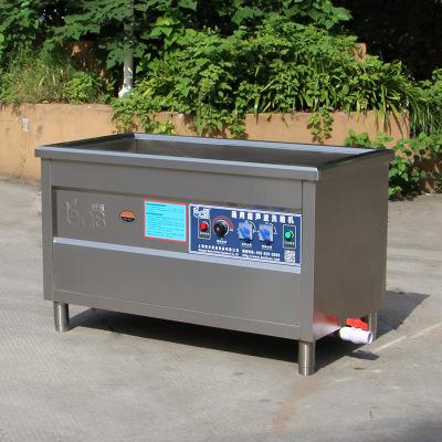 BOS Máy rửa chén Tự động thương mại siêu âm máy rửa chén khách sạn lẩu nhà hàng nhà bếp căng tin bàn