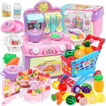 NUKied - đồ chơi trẻ em 0-1-3 tuổi bếp mô phỏng .