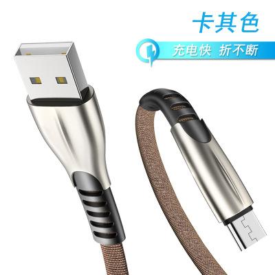ZHONGXING Dây USB Điện thoại di động bền cáp gấp dữ liệu sạc nhanh cho Android Apple kê dòng sạc Hua