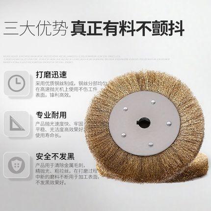 DONGCHENG Dây kim loại  Bánh xe inox phẳng loại 100/125/150 song song bàn chải inox mài bánh xe dây