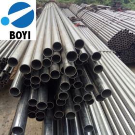 Boyi Linh kiện sắt thép Vẽ ống thép liền mạch lạnh 45 # Shandong Boyi