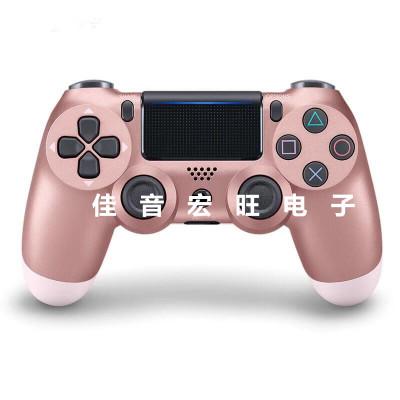 PS4 Tay cầm chơi game Bộ điều khiển ps4 mới Bộ điều khiển trò chơi Bluetooth không dây Bluetooth Bộ