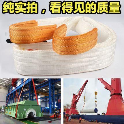 JCS  dây đeo  Kéo phẳng với nâng sling sling đôi khóa nylon cẩu sling 3 tấn 5 tấn 10 tấn kéo dây