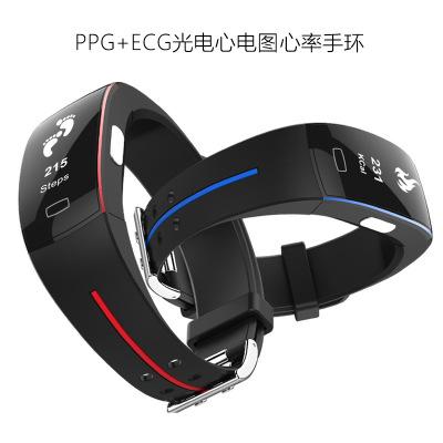 JSK Vòng đeo tay thông minh Vòng đeo tay thông minh P3 PPG + ECG nhịp tim đo nhịp tim ECG IP67 nhà s