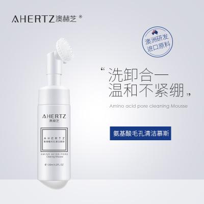 AHERTZ Tẩy trang [Rửa trang điểm và trang điểm] Amino acid làm sạch bong bóng 120ml sữa rửa mặt sạch