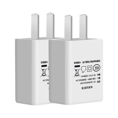 bang soon Cục sạc Bộ sạc điện thoại di động 5V2A Đầu sạc USB được chứng nhận 3C cho các thiết bị nhỏ