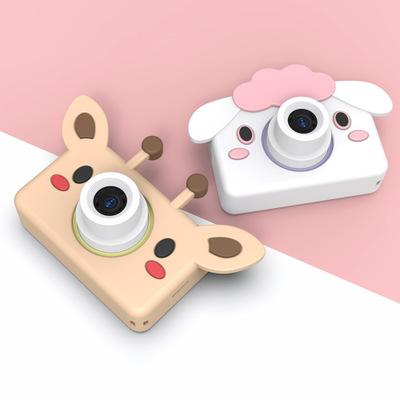 XINGLAISHI Máy ảnh kỹ thuật số Trẻ em mới đồ chơi máy ảnh mini máy ảnh kỹ thuật số HD máy ảnh đồ chơ
