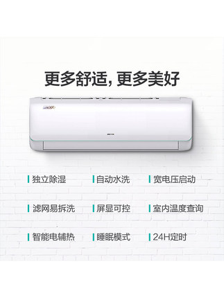 AUX  Điều hòa, máy lạnh AUX / AUX KFR-35GW / BpR3BYA700 (A1) treo máy điều hòa không khí treo tường