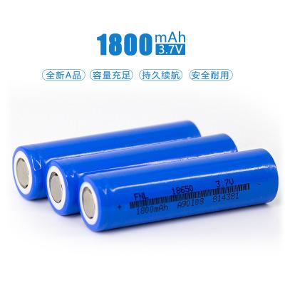 FEINENGLIANG Pin Lithium-ion Pin 18650 pin 18650 pin nhà máy pin sạc điện phun pin 3.7V1800MAH