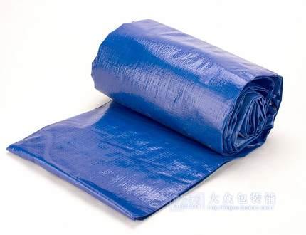 Vs&Zegvo1883 Bạt nhựa  Vải màu xanh da trời dày màu cam vải mưa vải xe tải mưa khối màu dải vải bóng