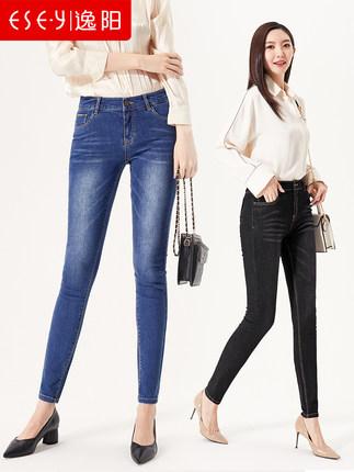 Yiyang Quần Yiyang plus quần jeans nữ 2019 thu đông mới eo cao thon gọn thon thon co giãn chân dày q