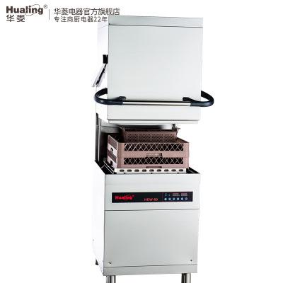 HUALIN Máy rửa chén Căng tin loạt Valin HDW với máy rửa chén tự động thương mại phát hiện 60 giỏ / t