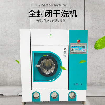 Máy giặt Máy giặt tự động loại trống Máy giặt thương mại thiết bị máy giặt 10kg kèm theo hoàn toàn b