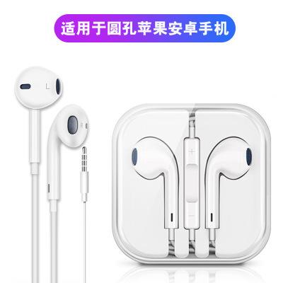 TEHRAN Tai nghe có dây Áp dụng cho tai nghe Apple có đầu phẳng có dây tai nghe typec tai nghe gọi ta