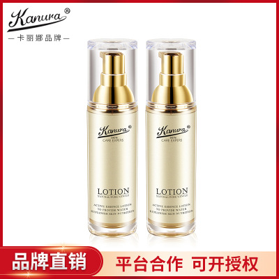 Kanura Sữa rửa mặt Kanura Karina Water Active Serum