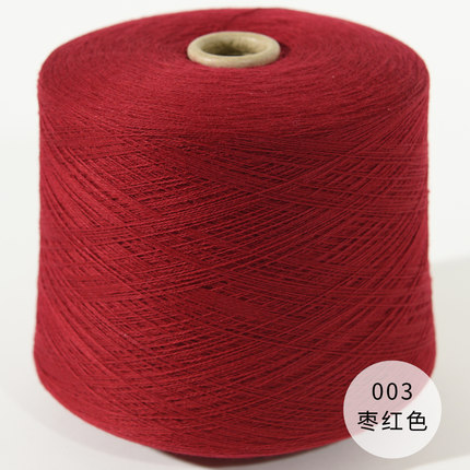YUMEIREN Jade Beauty Cashmere Line Dệt bằng tay Sợi cashmere Sợi len trung bình sợi cashmere