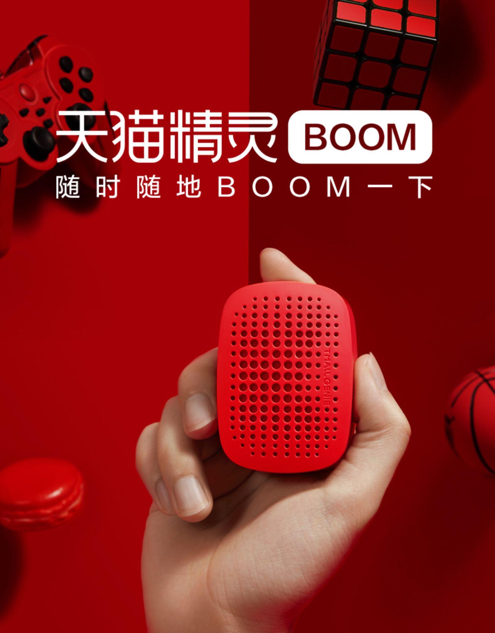 Loa Bluetooth Phsiêu thị Đèn bùng phát sóng không dây loa xanh âm thanh thông minh xe nhỏ cầm tay tạ