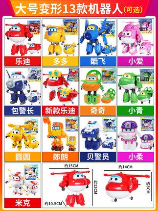 Bộ đồ chơi Biến dạng Robot Boy King Kong cho bé .
