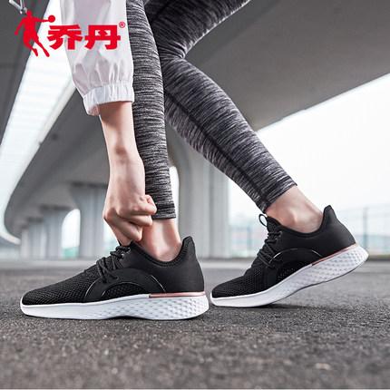 Jordan  Giày lưới  Giày thể thao nữ Jordan Giày thể thao nữ 2019 mùa hè Giày lưới mới Giày chạy bộ n