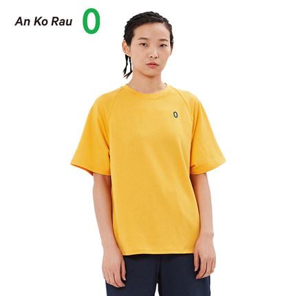 ZUCZUG Vải Visco (Rayon) An Ko Rau cho nam Áo thun cotton Polyester Loop đan tay áo ngắn 0181TS11