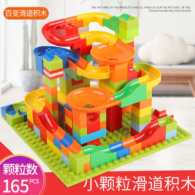 The North E home Bộ đồ chơi rút gỗ Bán buôn máng khối bé trai 3-6 tuổi hạt nhỏ lắp ráp đồ chơi bé gá