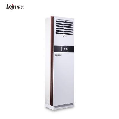 LEJN Máy điều hoà LEJN / Lejing 2 loại tủ đứng điều hòa không khí và điều hòa không khí cấp 2 chuyển