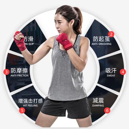 Lining thắt dây Li Ning đấm bốc băng thể thao nam Muay Thai Boxing đấu vật ban nhạc 3 m 5 m dây đeo