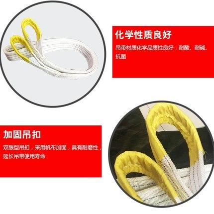 JCS  dây đeo  Nâng sling lái xe công nghiệp sling 5 tấn cần cẩu xe nâng đôi khóa rải phẳng đai nâng