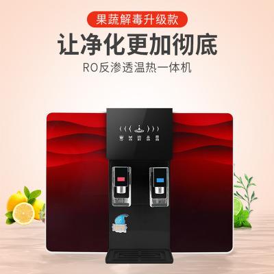 Bộ lọc nước Làm nóng một máy lọc nước Máy bếp gia đình năm cấp ro máy lọc nước uống thẳng bán hàng n