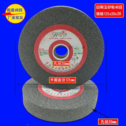 Xidebao Máy xay, ép đa năng Loại phẳng 200 bánh mài gốm hình phẳng 1 mảnh giá máy mài mảnh tốt máy t