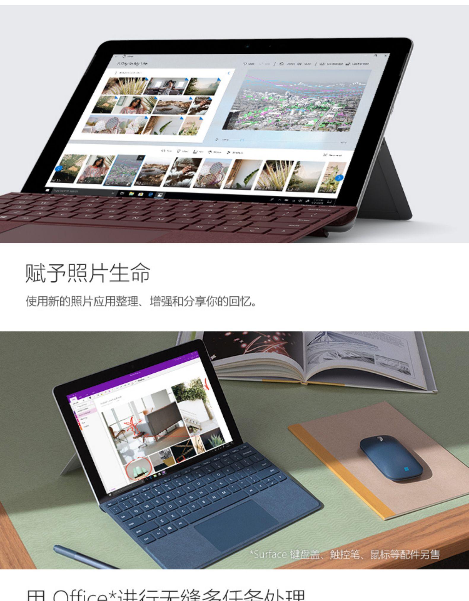 Máy tính bảng Chương trình Microsoft Tham nhũng đi 8g 128G 10 cm máy tính bảng thứ hai trong một máy