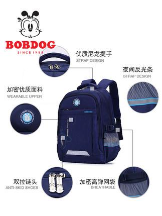 Bobdog  Cặp học sinh Hot Babu bean túi trẻ em học sinh tiểu học 1-3 lớp 4-6 nam và nữ 6-12 tuổi gánh