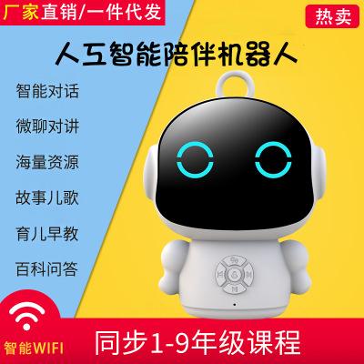 Máy trung tính Máy học ngoại ngữ Nhà máy chiến tranh mới bán hàng trực tiếp robot thông minh giáo dụ