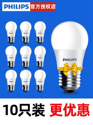 Philips  Đèn điện, đèn sạc Bóng đèn led Philips e14e27 vít bóng đèn nhỏ 7W5W9 ngói tiết kiệm năng lư