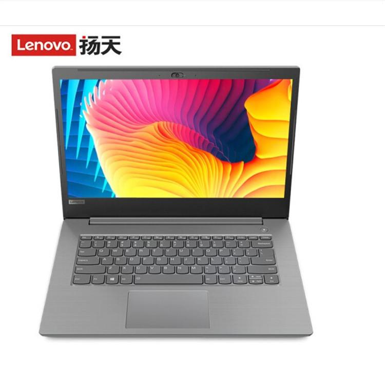 Máy tính xách tay Lenovo V330-14 R5 2500 8G 256G