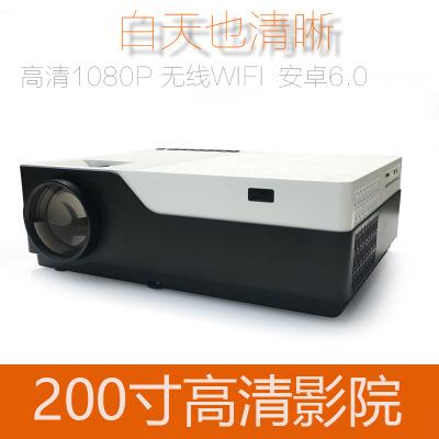 MARONG Máy chiếu Máy chiếu gia đình 1080P mới Văn phòng giảng dạy máy chiếu thông minh đa chức năng