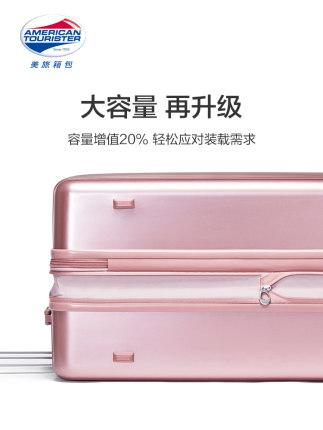 AMERICAN TOURISTER  VaLi hành lý Vỏ xe đẩy du lịch Mỹ 20/24-28 inch Wu Lei với cùng một chiếc vali i