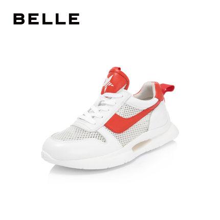 BELLE  Giày trắng nữ Giày đế bệt nhỏ màu trắng của Bỉ