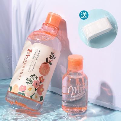 GECOMO Tẩy trang Nước tẩy trang bưởi Gemeng set 500ml + lọ đựng nước tẩy trang 99ML 50 viên tẩy tran