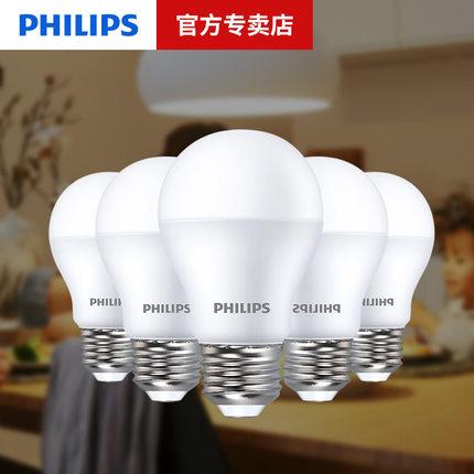 Philips  Đèn điện, đèn sạc Bóng đèn led Philips Đèn tiết kiệm năng lượng gia đình e27 vít e14 hạt đè