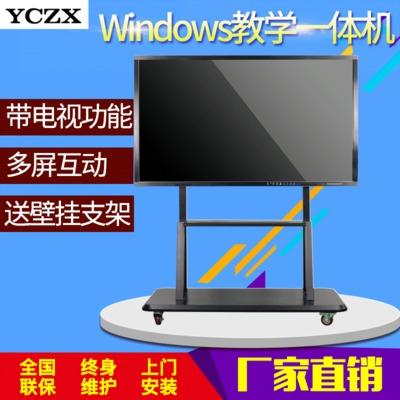 YCZX Tivi LCD 43 inch cảm ứng màn hình lớn dạy một máy cảm ứng hiển thị cuộc họp từ xa cảm ứng phẳng