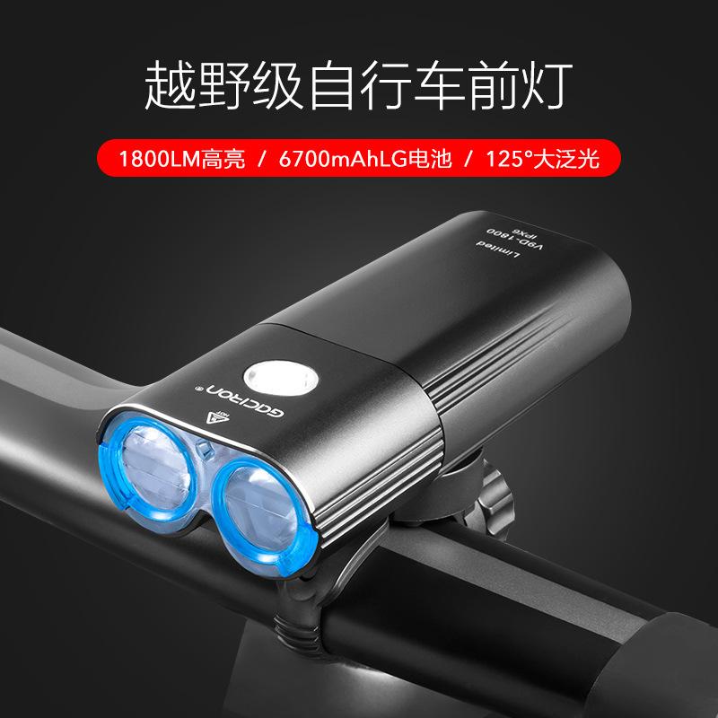 Đèn pha cho Xe đạp ban đêm có thể sạc pin .