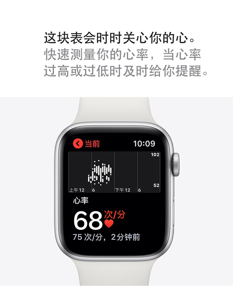 Máy xem Apple, loại hình trái táo, đồng hồ nhìn thấu thấu xương, các sinh viên, thể thao, bảo vệ nướ
