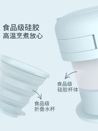 Joyoung  Nồi lẩu điện, đa năng, bếp và vỉ nướng Jiuyang thu gọn ấm đun nước du lịch cầm tay du lịch